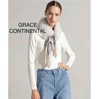 GRACE CONTINENTAL - グレースコンチネンタル♡ストールファーマフラー