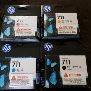 ヒューレットパッカード(HP)のhp インク(オフィス用品一般)