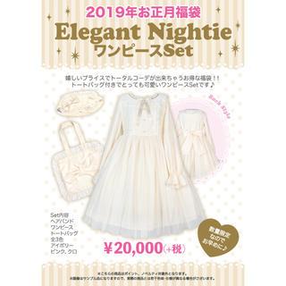 アンジェリックプリティー(Angelic Pretty)のElegant Nightie ワンピース set(ひざ丈ワンピース)