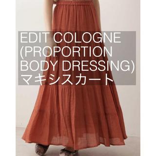 プロポーションボディドレッシング(PROPORTION BODY DRESSING)のEDIT COLOGNE マキシスカート(ロングスカート)