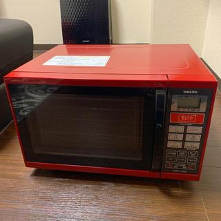 ヤマゼン(山善)のYAMAZEN オーブンレンジ レッド  MOR-1550 2012年製(電子レンジ)