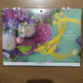 ファンケル(FANCL)のファンケル  卓上カレンダー(カレンダー/スケジュール)