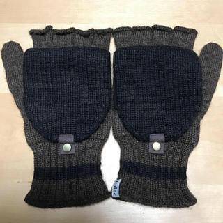 カラー(kolor)のkolor 手袋(手袋)
