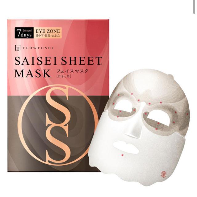 超立体マスクふつうサイズ 3層式   FLOWFUSHI - SAISEIシートマスク 7days 2sheets EYEZONE フローフシの通販