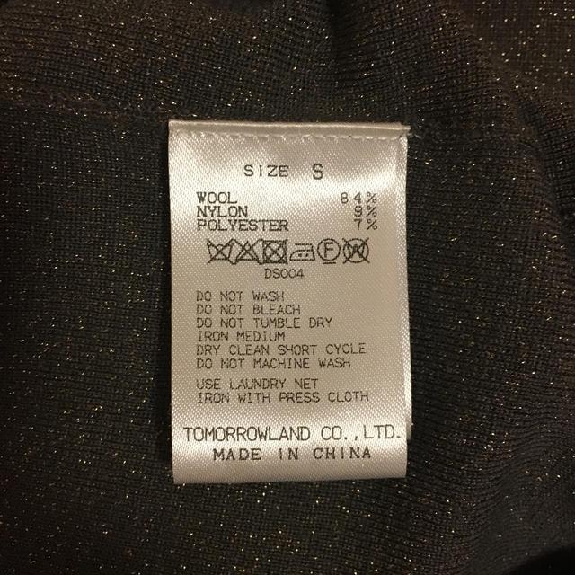 DES PRES(デプレ)のデプレ ラメニット カットソー レディースのトップス(ニット/セーター)の商品写真