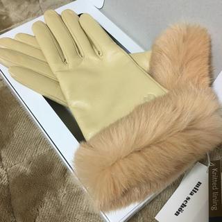 ミラショーン(mila schon)のラビットファー×ラムレザー 手袋(手袋)
