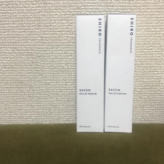 シロ(shiro)のSHIRO サボン  オードパルファン  香水2本セット(その他)