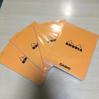 CASIO - 最終値下げ!RHODIAのノート(4冊セット)
