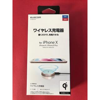 エレコム(ELECOM)のエレコムワイヤレス充電器 ELECOM W-QA01GD(バッテリー/充電器)