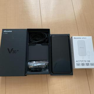 LG Electronics - 美品 LG V30+ docomo L-01K SIMロック解除済