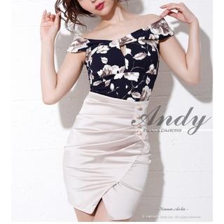 Andy - アンディ セットアップ ドレス キャバ