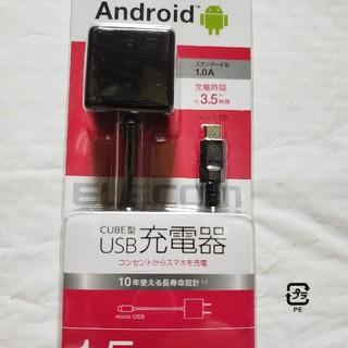 エレコム(ELECOM)のスマートフォン用充電器新品(バッテリー/充電器)