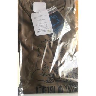 アベイル(Avail)の鬼滅の刃 Tシャツ (Tシャツ/カットソー(半袖/袖なし))
