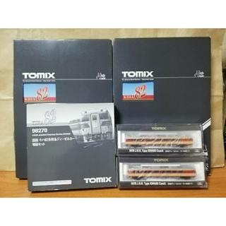 タカラトミー(Takara Tomy)のTOMIX 98269 98270 8470 キハ82系 基本 増結 13両(鉄道模型)