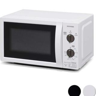 アイリスオーヤマ(アイリスオーヤマ)のアイリスオーヤマ 電子レンジ 17L ターンテーブル ホワイト (電子レンジ)