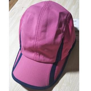 ミズノ(MIZUNO)の【新品】mizuno 帽子(キャップ)