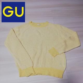 ジーユー(GU)のニット トップス センター レディース イエロー GU 黄色 春服 春物(ニット/セーター)
