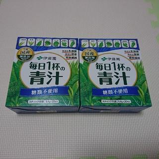 イトウエン(伊藤園)の伊藤園青汁 2箱セット①(青汁/ケール加工食品)