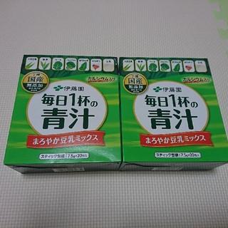 イトウエン(伊藤園)の伊藤園青汁 2箱セット②(青汁/ケール加工食品)