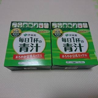 イトウエン(伊藤園)の伊藤園青汁 2箱セット④(青汁/ケール加工食品)