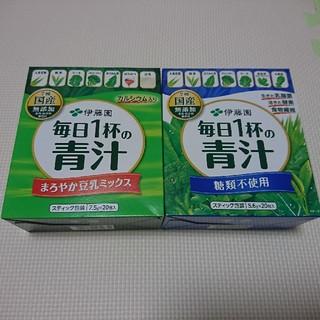 イトウエン(伊藤園)の伊藤園青汁 2箱セット⑤(青汁/ケール加工食品)