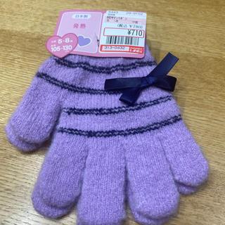 シマムラ(しまむら)の5〜8歳女の子向け 手袋(手袋)