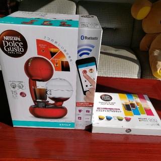 ネスレ(Nestle)のネスカフェ ドルチェグスト エスペルタ レッドメタル ネスレ コーヒー バリスタ(コーヒーメーカー)