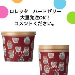 Loretta - 【新品未使用】ロレッタ ハードゼリー 大量発注受付中です!