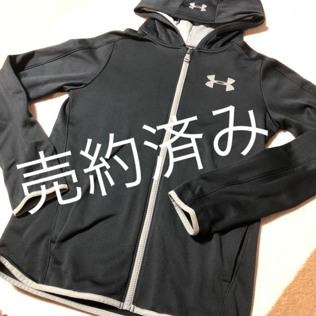 UNDER ARMOUR(アンダーアーマー)のジュニアパーカー2枚 キッズ/ベビー/マタニティのキッズ服男の子用(90cm~)(ジャケット/上着)の商品写真
