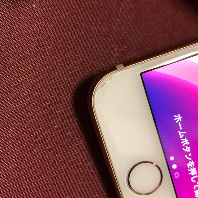 iPhone(アイフォーン)のiPhone 8 64GB AU スマホ/家電/カメラのスマートフォン/携帯電話(スマートフォン本体)の商品写真