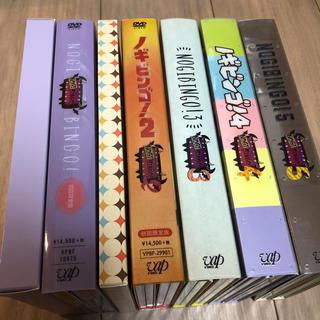 ノギザカフォーティーシックス(乃木坂46)の乃木坂46 NOGIBINGO!1〜5 DVD セット ノギビンゴ(お笑い/バラエティ)