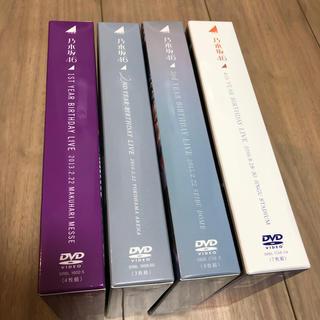 ノギザカフォーティーシックス(乃木坂46)の乃木坂46 BIRTHDAY LIVE 1st〜4th DVD セット(ミュージック)
