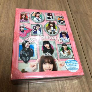 ノギザカフォーティーシックス(乃木坂46)のNOGIBINGO!10 DVD-BOX <初回生産限定> ノギビンゴ(お笑い/バラエティ)