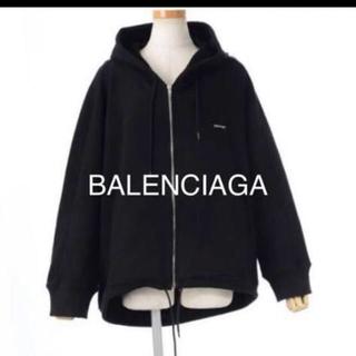 Balenciaga - レシート付き 男女兼用 バレンシアガコクーンパーカー