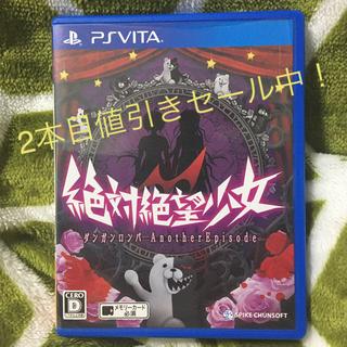 PlayStation Vita - 絶対絶望少女 PSvita