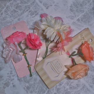 フランフラン(Francfranc)の造花3個セット(各種パーツ)
