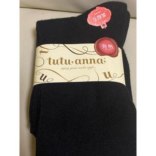 tutuanna - チュチュアンナ 新品 タイツ 23〜25センチ