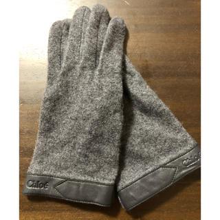 クロエ 手袋
