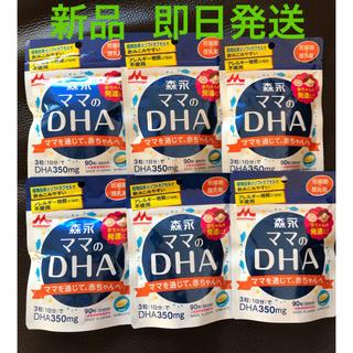 モリナガニュウギョウ(森永乳業)の💖(新品 未開封)森永 ママのDHA 30日分×6袋 セット(その他)