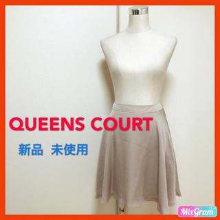 クイーンズコート(QUEENS COURT)の定価13.650円✨QUEENS COURT スカート✨(ミニスカート)