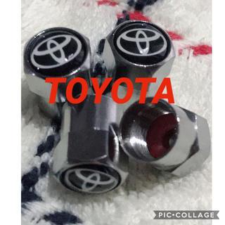 トヨタ - トヨタエアバルブキャップ TOYOTA  車一台分 送料込み