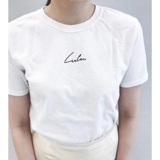 EDIT.FOR LULU - エディットフォールル Tシャツ