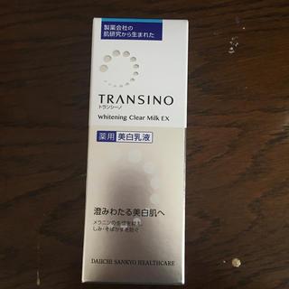トランシーノ(TRANSINO)のお値下げ♡トランシーノミルク(乳液/ミルク)