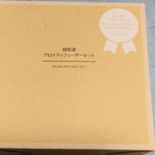 MUJI (無印良品) - 無印良品 超音波アロマデュフューザーセット ユーカリ ルビーグレープフルーツ