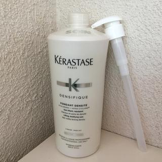ケラスターゼ(KERASTASE)のケラスターゼ業務用セット(ヘアケア)