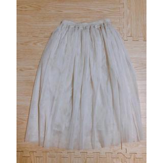 サルース(salus)のひざ丈チュールスカート アイボリー(ひざ丈スカート)