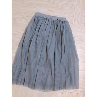 サルース(salus)のひざ丈チュールスカート グレー(ひざ丈スカート)