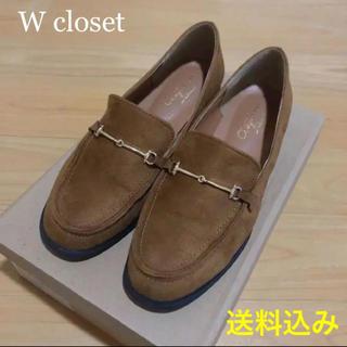 ダブルクローゼット(w closet)のWcloset ビット付きローファー(ブラウン)(ローファー/革靴)