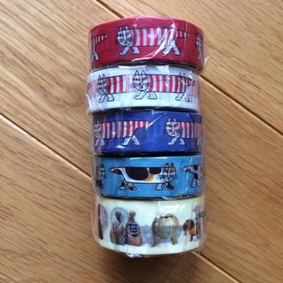 リサラーソン(Lisa Larson)のリサラーソン マスキングテープ 5個セット(テープ/マスキングテープ)