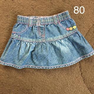 ネクスト(NEXT)の80 ネクスト スカート(スカート)